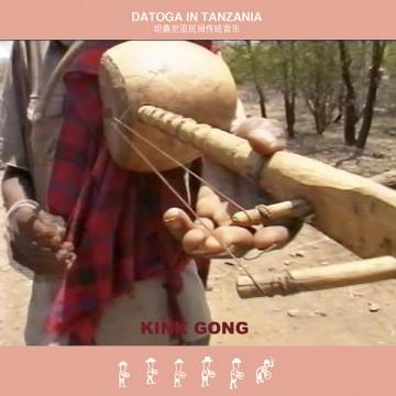Datoga in Tanzania (recto)