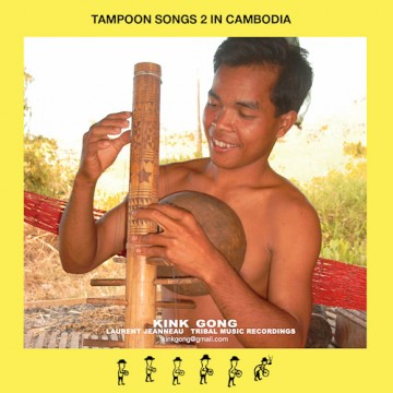 Tampoon in Cambodia II (recto)
