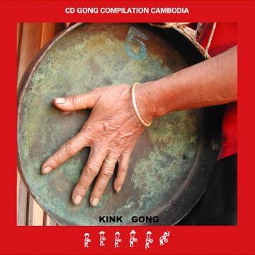 Gong compilation Cambodia (recto)