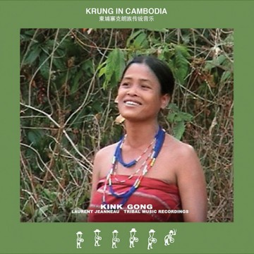 Krung in Cambodia (recto)
