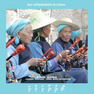 Bai ceremonies in China (recto)
