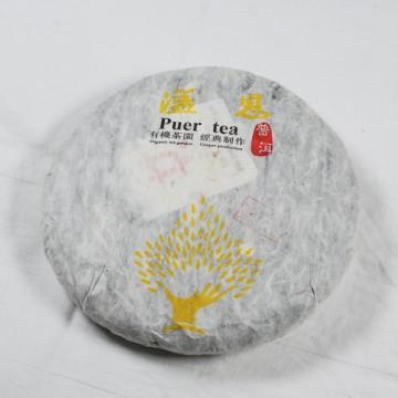 Puer Shu de Bulang shan 357g