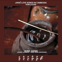 Jaraï love songs (Ayin Ayon) by Kink Gong (recto)