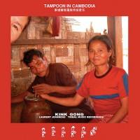 Tampoon in Cambodia I (recto)