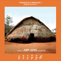 Phong in Cambodia 2 (recto)
