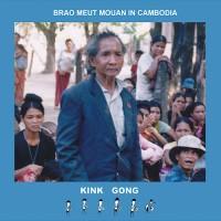 Brao Meut Mouan (recto)