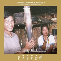 Brao in Attapeu province in Laos 2 (recto)