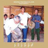 Xekong province in Laos (recto)