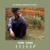 Yi-Nuosu Songs in China (recto)