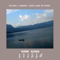 Dali, Lijiang, Lugu Lake (recto)