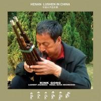 Henan Lusheng in China (recto)