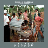 Phnong in Cambodia 1 (recto)