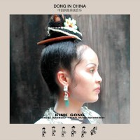 Dong in China (recto)