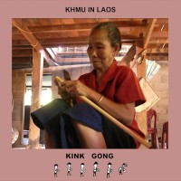 Khmu in Laos (recto)