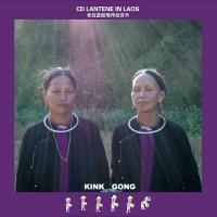 Lantene-Moon in Laos (recto)