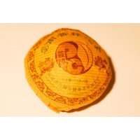 Puer Sheng Tuo Cha (Lincang 2005) 普洱生茶 100g