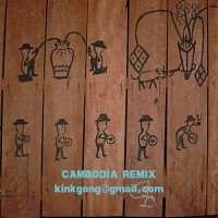 Cambodia Kink Gong Remix